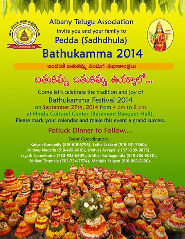 Batukamma2014