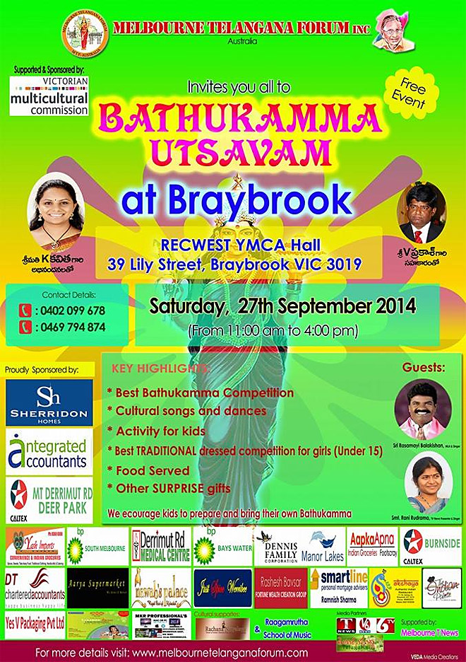 bathukamma-events-australia